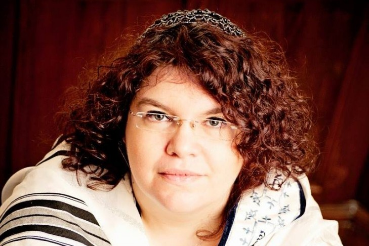 Rabbi Eliana Jacobowitz