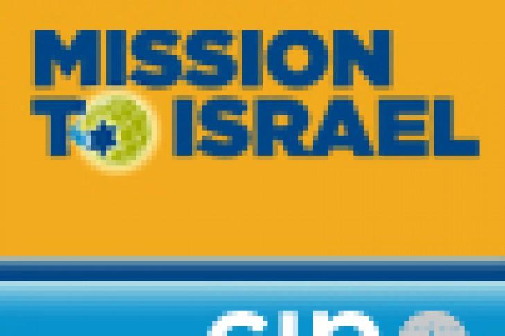 10744_israelmissionsan14_7jb