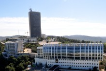 University of Haifa (Photo: Zvi Roger)