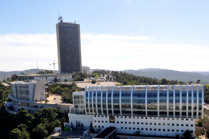 University of Haifa (Photo: Zvi Roger)