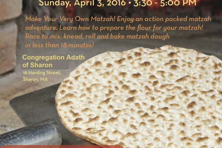 Revised South Area Matzah bakery