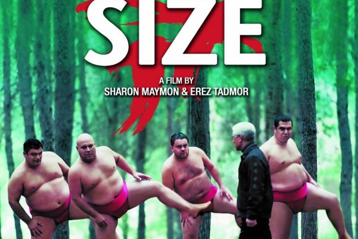 a_matter_of_size