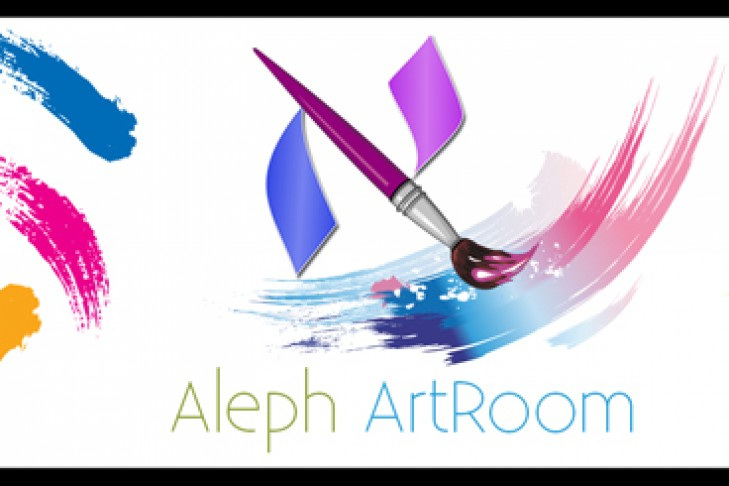 alef_art_room_pic