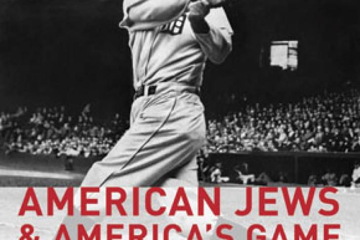 americanjewsandamericasgame