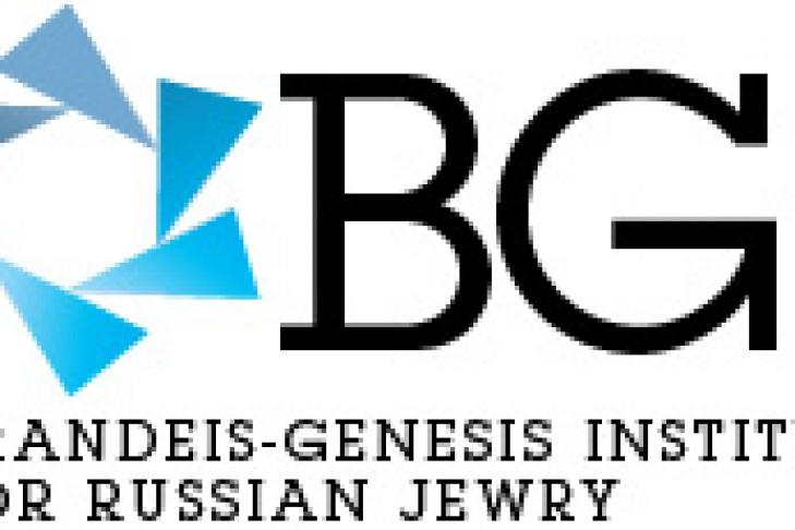 bgi_logo