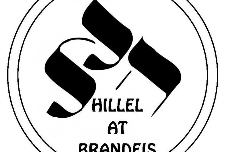 brandeis_hillel