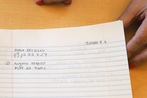 carol notebook 2