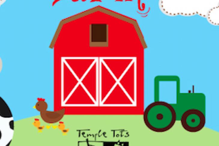 farm_image-temple_tots