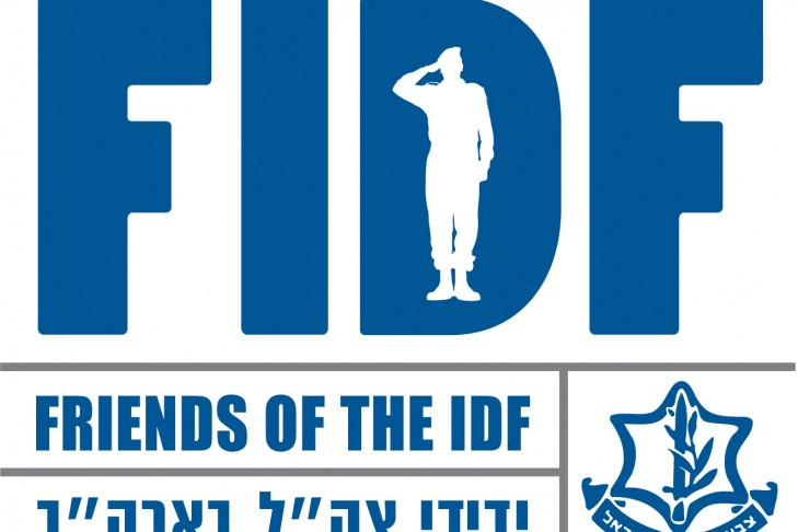 fidf_logo_color-_hi_res