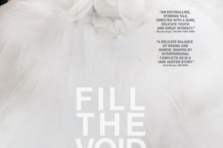 fill_in_the_void
