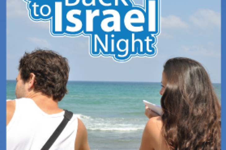 gbti_night_blue