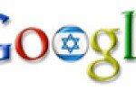 googleisrael2_medium_googleisrael2_medium