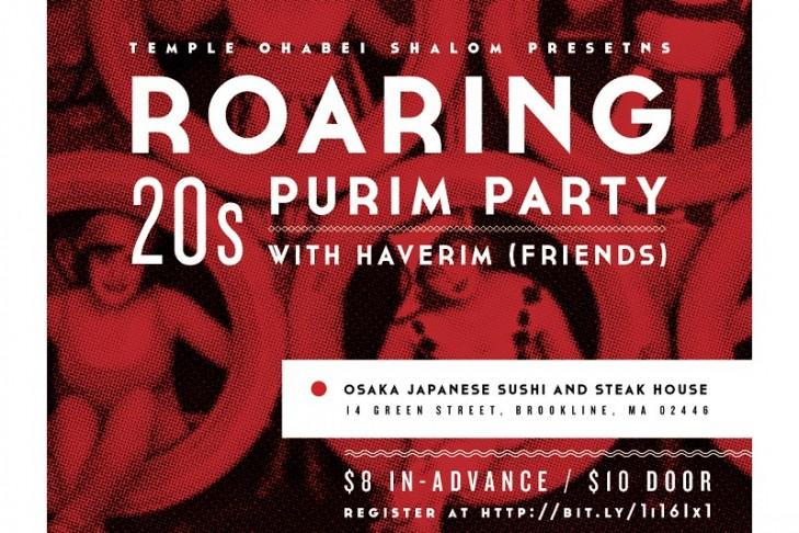 haverim-purim-party-2