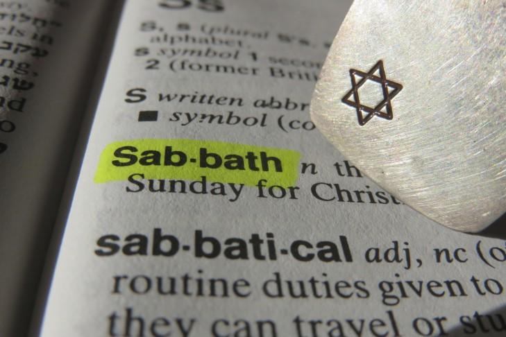 Shabbat in the dictionary (Photo: tzahiV/iStock)