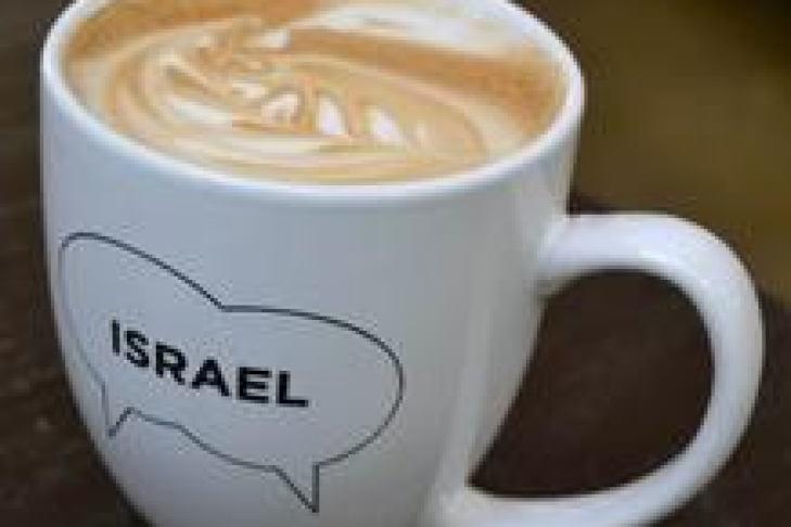 israel_coffee