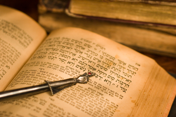 Image result for hebrew scriptures