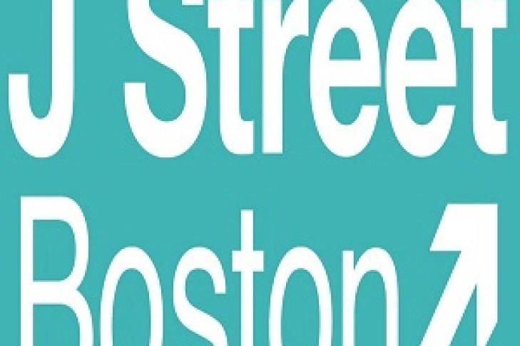 j_street_boston_2row_300x300