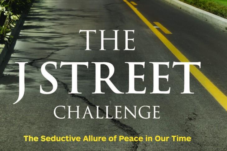 j_street_challenge