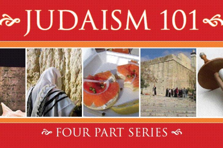 judaism-101