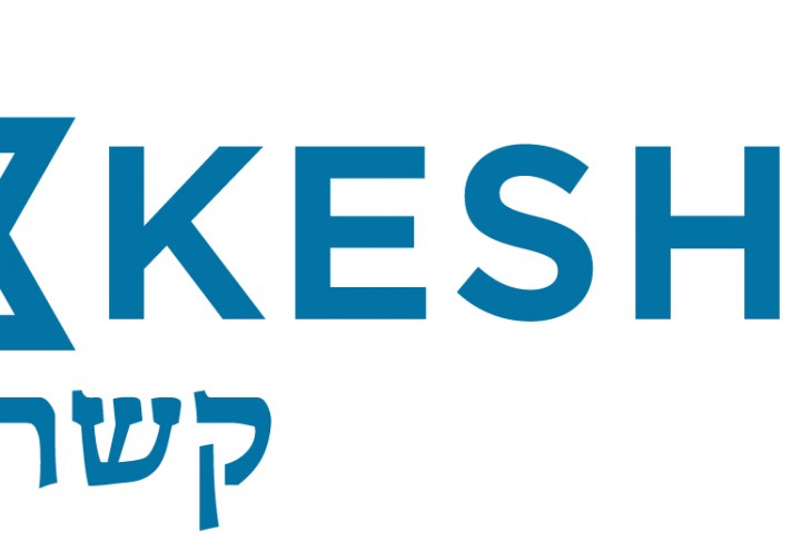 _keshet_logo_final_jpeg