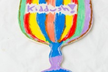 kiddush_cup_ornament.jpg
