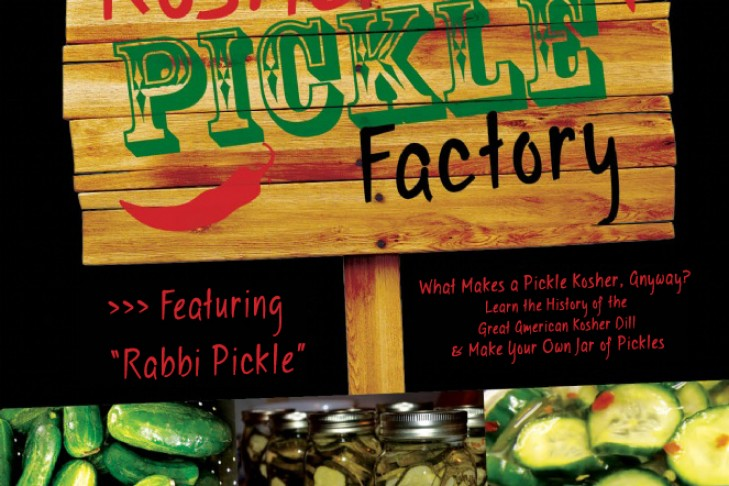 kosher-pickle-making