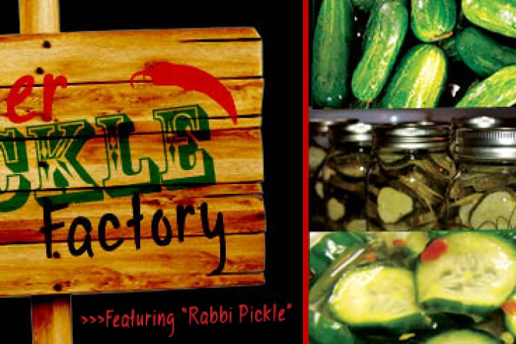 kosher-pickle-ya
