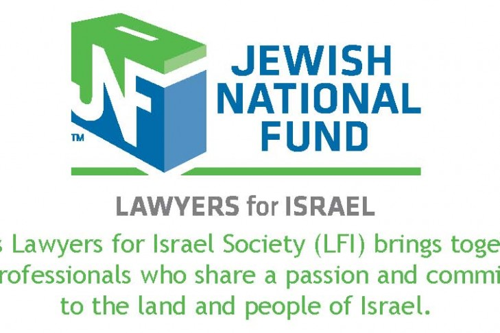 lfi_logo_w_description