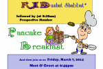 shab_acs_america_and_pancake_b_invitation_2014