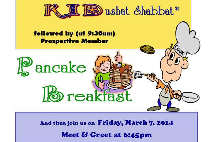 shab_acs_america_and_pancake_b_invitation_2014