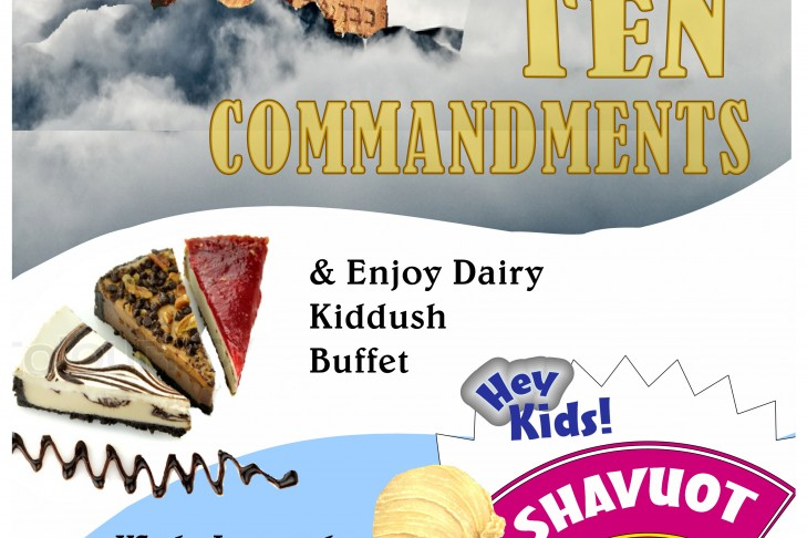 shavuot_ten_commandmentd_and_ice_cream_vilna_shul