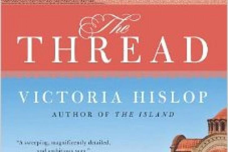 the_thread