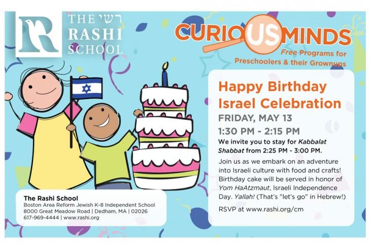 CM-Happy-Birthday-Israel-web-image