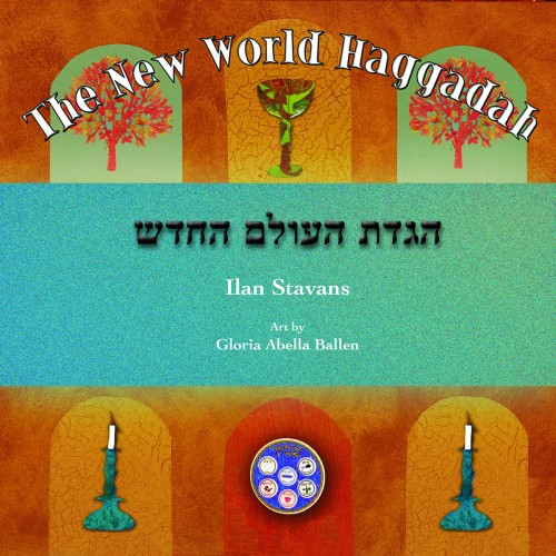 New World Haggadah Cover