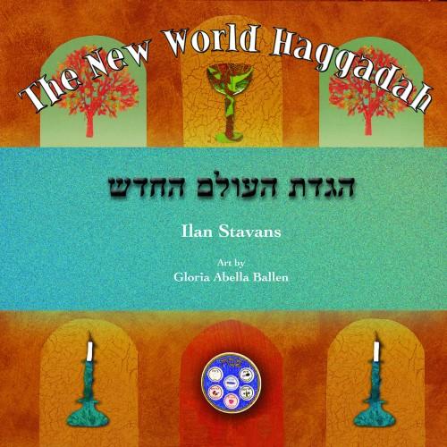 New World Haggadah Cover