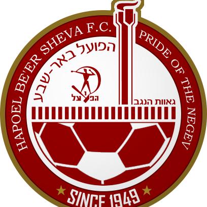 beer sheva