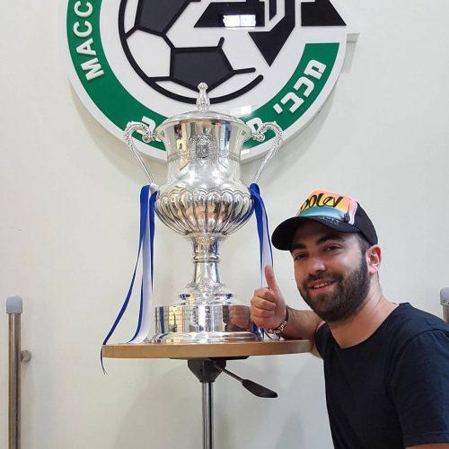 nishlis cup
