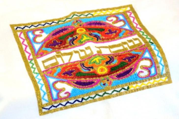 Share-a-Shabbat, a family-friendly Kabbalat Shabbat service at Congregation Shirat Hayam of the North Shore!
