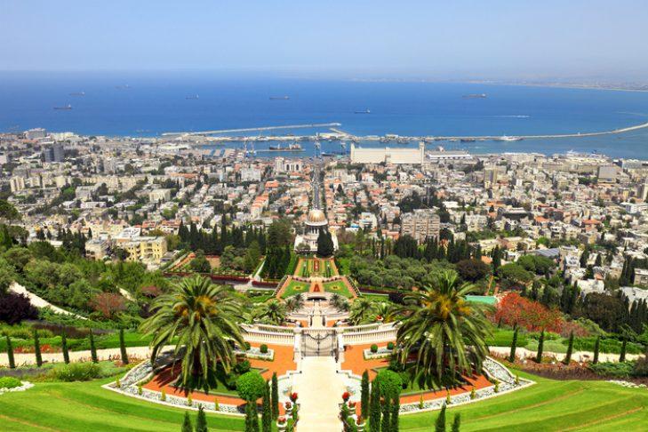 Panorama of modern city Haifa ,Israel