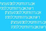 HebrewMarathonGraphic