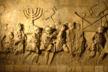 Roman triumphal procession with spoils from the Second Temple, depicted on the inside wall of the Arch of Titus in Rome