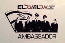 ElAl-Amb_Logo