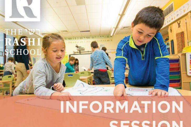 info-session-january-web