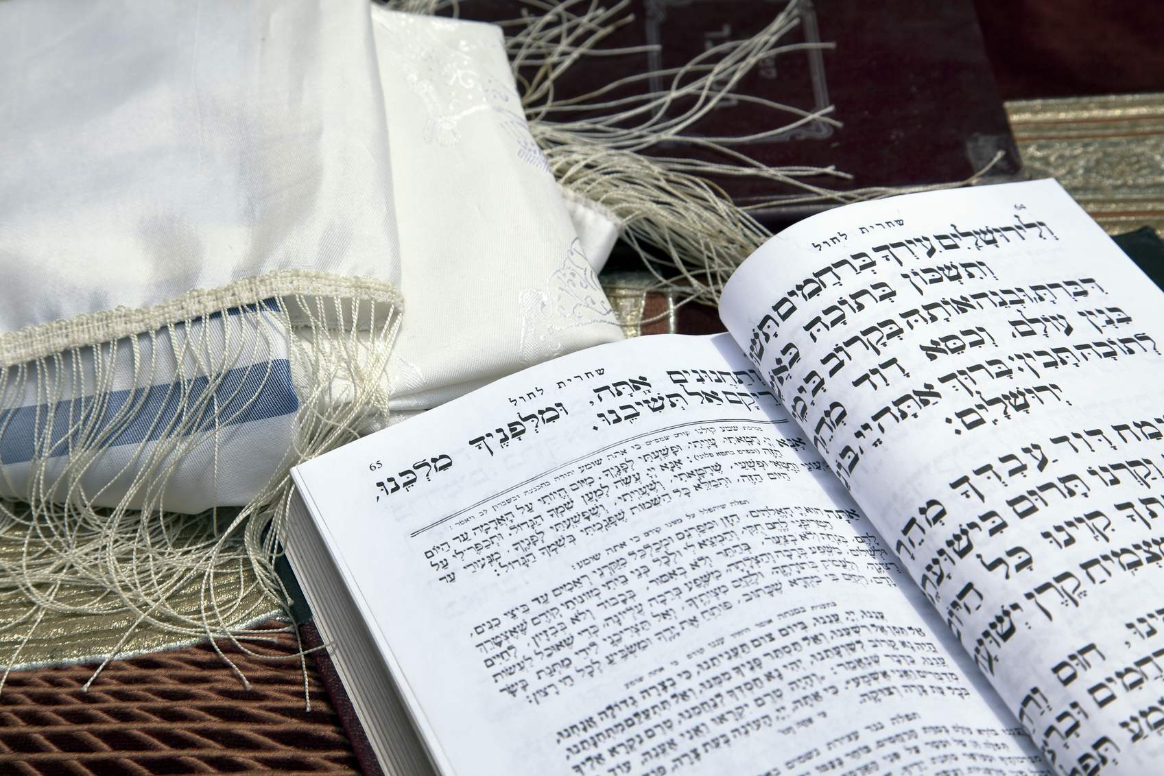 Learning the Elements of the Amidah | Events | JewishBoston