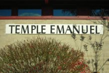 (Photo: Temple Emanuel of the Merrimack Valley)