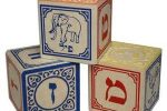 hebrew-blocks-1