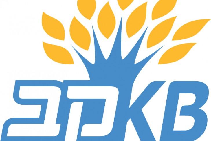 logo1_copy-82-729x486