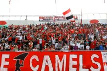 "I love that Hapoel's Ultras fans call themselves ""The Camels."""