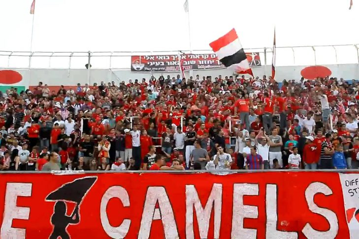 """I love that Hapoel's Ultras fans call themselves """"The Camels."""""""