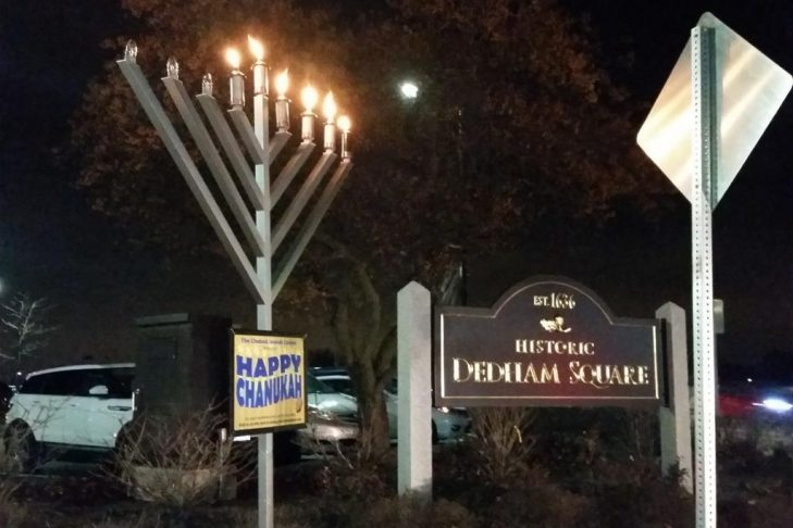 (Photo: Chabad Jewish Center of Needham)